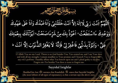 Sayyidul-Istighfar-v1